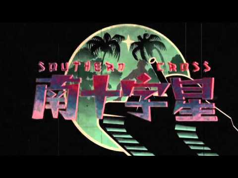 Southern Cross (Lyrics Video) 南十字星(歌詞影片)