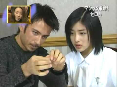 Ishihara Satomi and the Magician Cyril