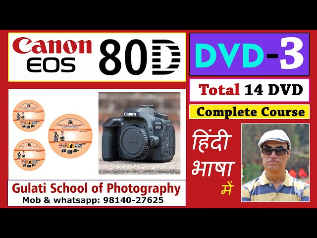 3rd DVD | Canon 80D Camera LCD Options | Live view Mode in Canon 80D Camera | कोर्स हिंदी में