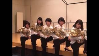 【近畿大学】吹奏楽部2017