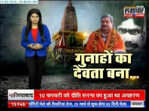 Slain dacoit Shiv Kumar Patel alias Dadua's statue unveiled at Fatehpur temple
