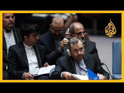 الاتفاق النووي الإيراني وأزمات تفريق الموقعين عليه ????  - نشر قبل 12 ساعة