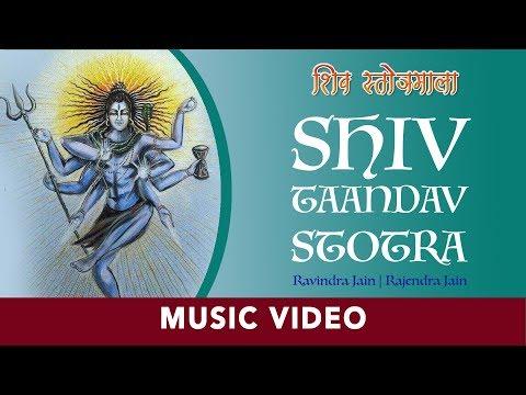 Shiv Tandav Stotra | Rajendra Jain | Shiv Bhajan