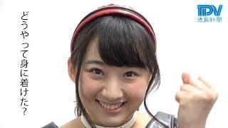 アイドルグループ「A応P」の正規メンバーに昇格したばかりの徳島出身・...