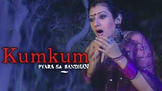 Sumit Kumkum Sad Background Music From Kumkum.. - Balajitelefilm