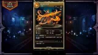 【昇華 I ~ IV】龍焰騎士肖恩 (II 升 III 真夠難打的)