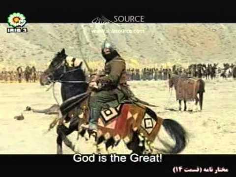 Janabe Mukhtar Ibn Abu Obaid e Thaqafi