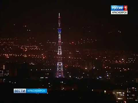 Красноярск присоединится к всемирной акции Час Земли