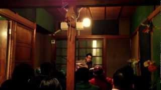 「うたっこ どんどん」 1/12(土)清川 芫 20時開演 1000円+オーダー 出演...