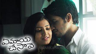 Ye Maaya Chesave Full Movie || Naga Chaitanya, Samantha, AR Rehman, Gautam Menon