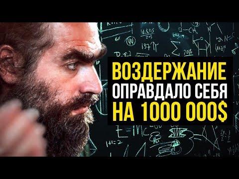 ПЕРЕЛЬМАН / 50 ЛЕТ НА ВОЗДЕРЖАНИИ