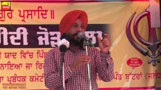 BUTTRAN (Bhogpur - Jalandhar) SHAHIDI JOD MELA - 2016 || Full HD || Part 2nd