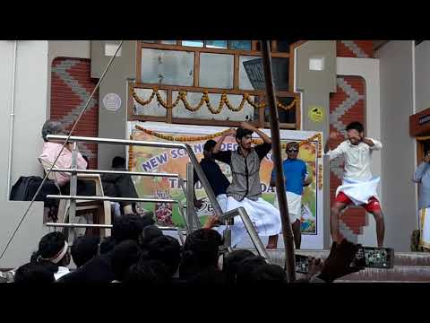 New science degree college traditional day dance Mgcs group