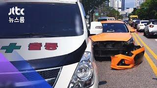 구급차 막은 택시기사 '징역 2년'…법원…