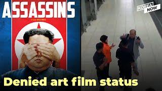 """Assassins"", movie about the death of N.Korea's Kim jong-nam, denied art film status."