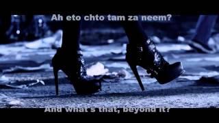 The Couple - Smoke (Дым)