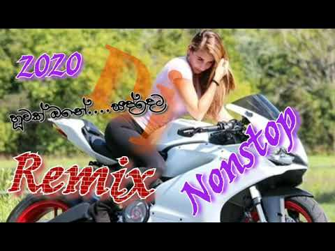 Sinhala New Song Mp3 Download Dj Download ( MB) - Esgrima Lusitana