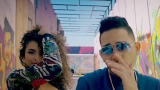 Смотреть клип Alcover X Rami & Dw - Dime Mujer