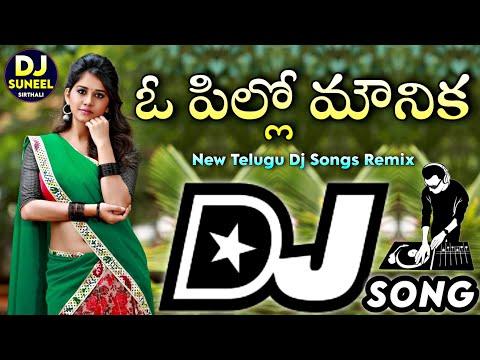 O Pillo Mouniko Topari Mix DJ Suneel Sirthali Free Download