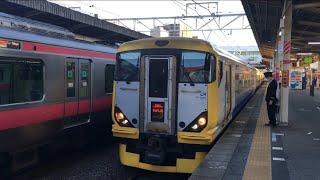 【わかしお】E257系 特急 わかしお@蘇我駅