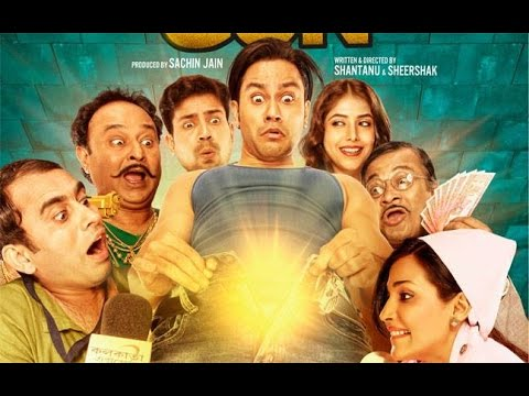 guddu-ki-gun-2015-hindi-full-movie