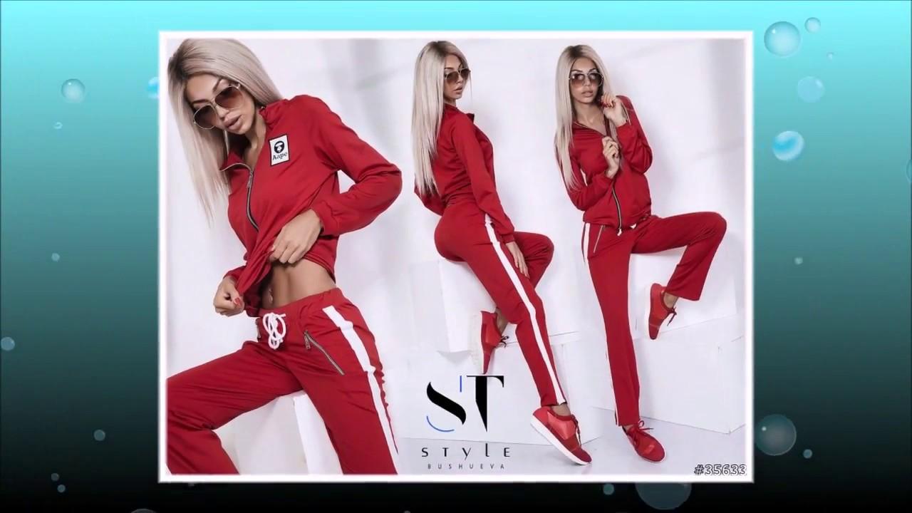 a9825307c4e4 Модные женские спортивные костюмы - jellja