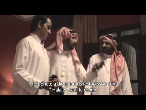أجمل لقطة في الفيلم المغربي ' الزين اللي فيك ':