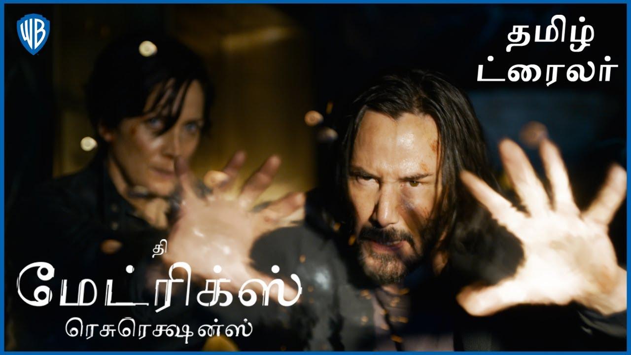 Download The Matrix Resurrections – Official Tamil Trailer 1