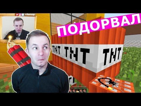 №344: ПОДОРВАЛ - ПРИВЕТ СОСЕД мод в МАЙКРАФТ(Hello Neighbora in Minecraft) в видео для детей:)