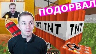 344 ПОДОРВАЛ ПРИВЕТ СОСЕД мод в МАЙКРАФТ Hello Neighbora in Minecraft в видео для детей