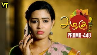 Azhagu Tamil Serial | அழகு | Epi 448 | Promo | Sun TV Serial | Revathy | Vision Time