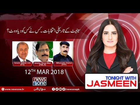 TONIGHT WITH JASMEEN - 12 March-2018 - News One