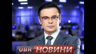 Андрій Сініцин: випуск новин на каналі UBR - 25.10.2016