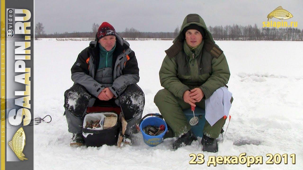 где клюет рыба в челябинской области 2015
