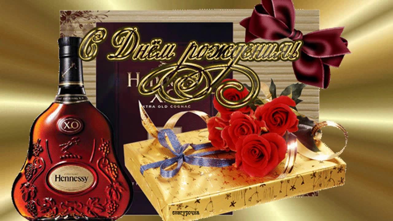 Пожелания моим друзьям за поздравления 158