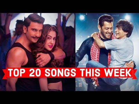 Top 20 Songs This Week Hindi Punjabi 2018 (December 9) | Latest Bollywood Songs 2018