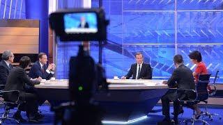 интервью Дмитрия Медведева пяти телеканалам – 2017