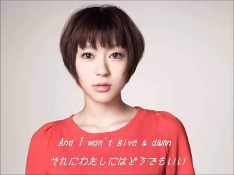 宇多田ヒカル - This One (Crying Like A Child) 日本語訳&歌詞