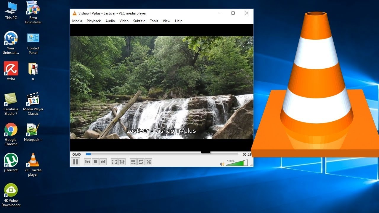 How to play stream video in VLC Media player