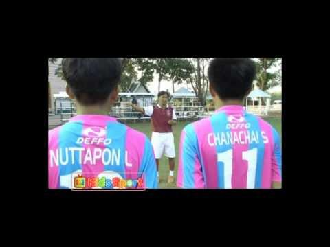 Kids Sport สวนกุหลาบปทุมธานี 15-12-12