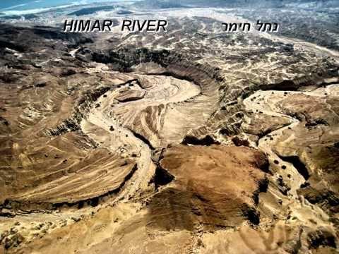 Tres Belles Photos D Israel