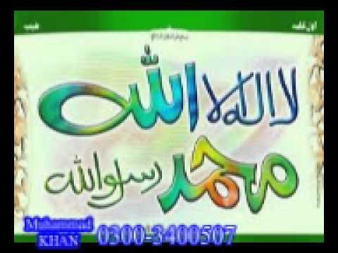 molana muhammad essa tanviri new taqreer _janat_e_jahanam mozo_full