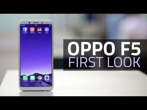 Oppo F5 India Launch: Price, First Look, Specifications