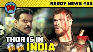 Thor in India, Infinity War Leaked Concept Arts, MCU Phase 4, Birds of Prey   Nerdy News #33