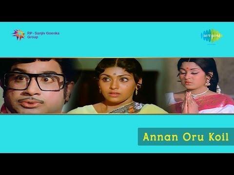 Annan Oru Koil   Naalupakkam Vedan song