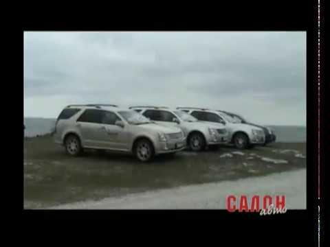 Nokian Hakkapeliitta + Audi A5 и Cadillac SRX. Тест-драйв в Швеции (Gotland Ring)