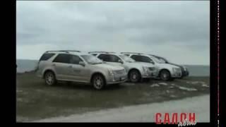 Nokian Hakkapeliitta + Audi A5 и Cadillac SRX. Тест-драйв в Швеции (Gotland Ring)(, 2016-04-11T12:25:09.000Z)