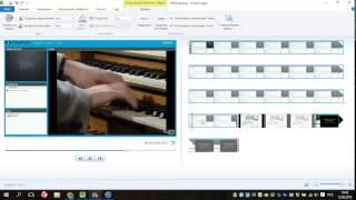 Как вставить фото в видео с помощью Киностудии(Как вставить фото в видео с помощью Киностудии Подробно: http://youpk.ru/kak-vstavit-fotografiyu-v-videorolik/, 2015-06-12T07:58:03.000Z)