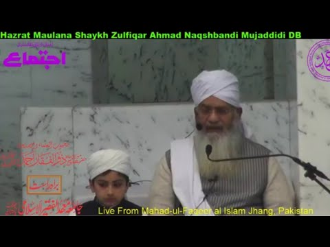 1 March 2019 | Latest Bayan at Annual Naqshbandi Ijtima 2019