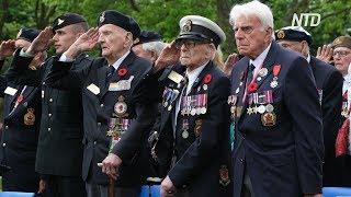 «День Д»: в Нормандии отмечают 75-летие крупнейшей в истории десантной операции